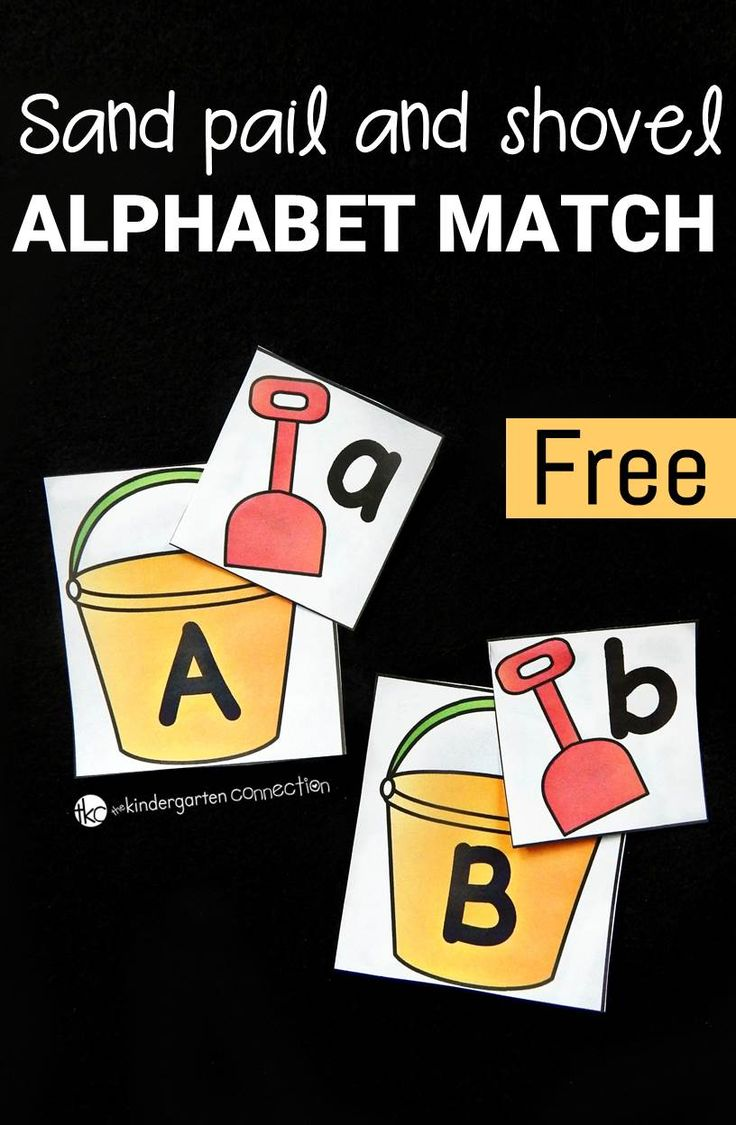 Sand Pail and Shovel Alphabet Match (free printable)
