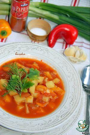 Постный суп-гуляш