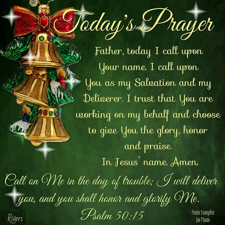 father day blessing catholic