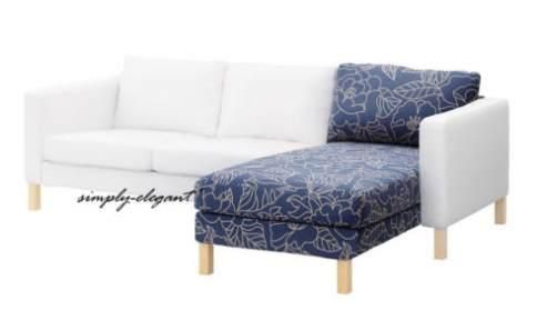99.00 | Ikea Cover for KARLSTAD Add On Chaise Lounge