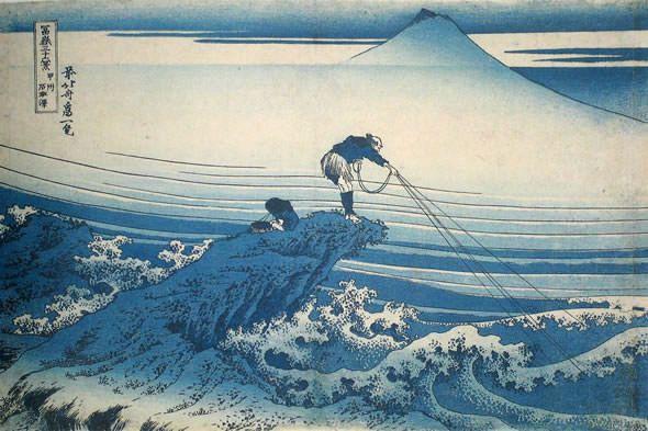 甲州石班沢(葛飾北斎の画)富岳三十六景 70歳頃 Hokusai and Blue Revolution(青の革命)