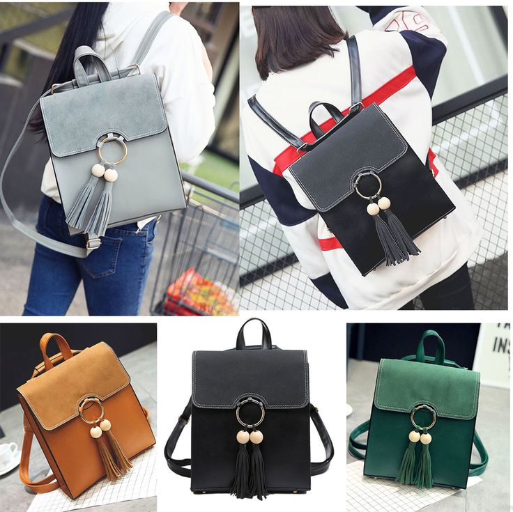 2017 New Arrival Sweet Pure Color PU Tassel Circular Ring School Backpack backpack men's laptop,school bags,school bags tote handbags,school bags tote style,school bags for teens,school bags for teens backpacks,school bags for teens backpacks student,school bags for teens backpacks black,school bag for teens backpacks casual,school bags for teens backpacks vintage,school bags for teens handbags,school bags for teens handbags fashion,school bags for teens handbags canvases,school bags for…