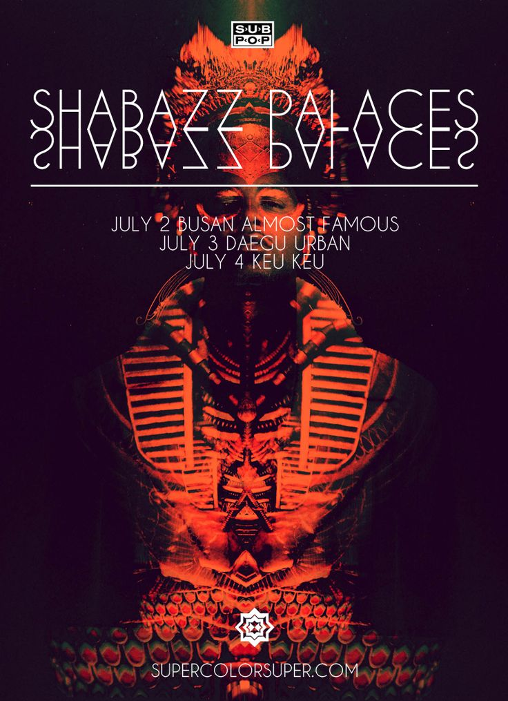 SHABAZZ PALACES (sub pop) 2013.7.2-4
