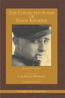 The Collected Poems of Nikos Kavadias (The Modern Greek Literature Library): Nikos Kavadias, Gail Holst-Warhaft: 9781932455014: Amazon.com: Books
