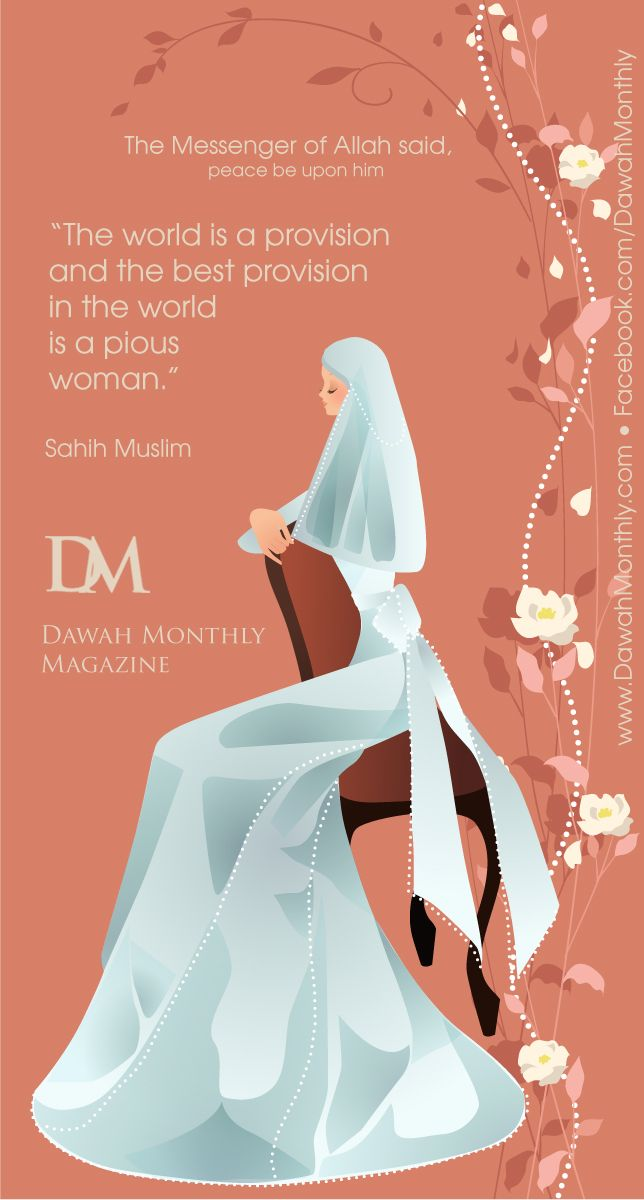 """The Messenger of Allah, peace and blessings be upon him, said, """"The world is a provision and the best provision in the world is a pious woman."""" - Sahih Muslim"""