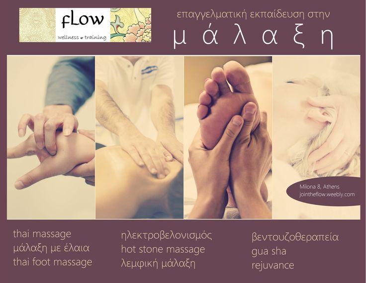 Μαθήματα μασάζ | Σεμινάρια εναλλακτικών θεραπειών | Εκπαίδευση στην Βοτανοθεραπεία και στην Αρωματοθεραπεία  Όλα σε προσιτές τιμές! Δείτε περισσότερα: http://jointheflow.weebly.com/