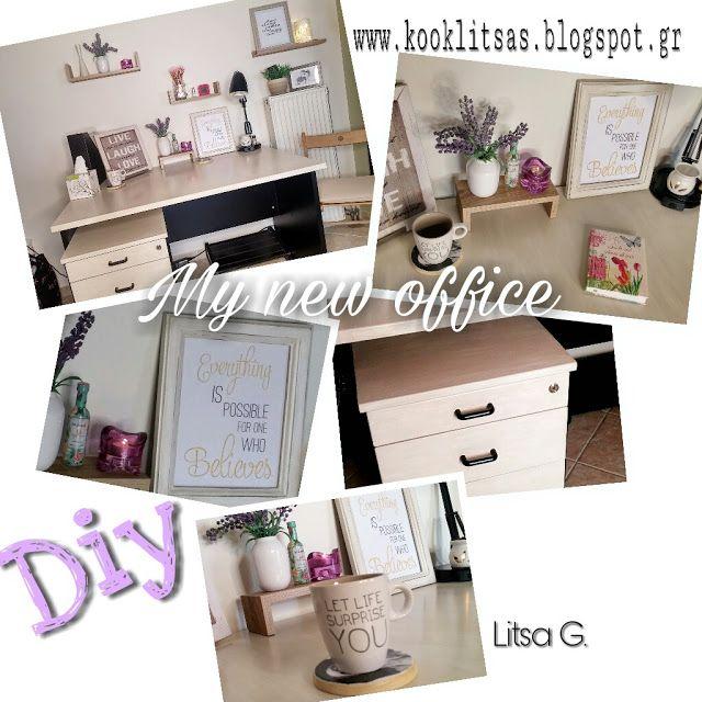 Διακόσμηση με girly style. Ένα γραφείο με πιο χαλαρό ύφος που θυμίζει γυναικείο μπουντουάρ. Ο δικός μου χώρος για δημιουργία και έμπνευση. www.kooklitsas.blogspot.gr