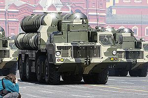S-300 long range anti-aircraft missile system. Moscow Parade 2009 7.jpg