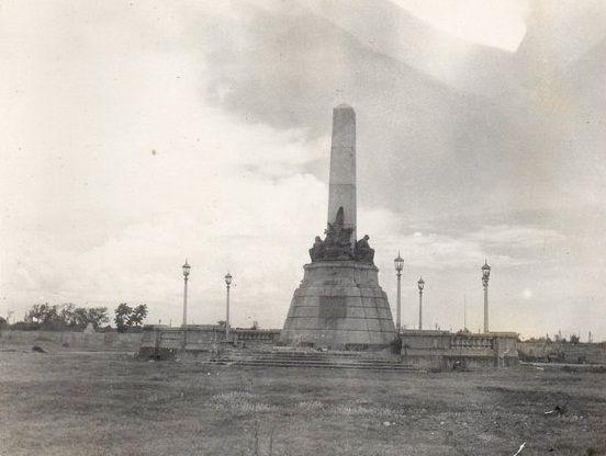 history of bagumbayan pililla rizal Bagumbayan (pob) • halayhayin  taytay | teresa cities in the province of  rizal: antipolo city - capital  history of pililla, rizal, philippines.