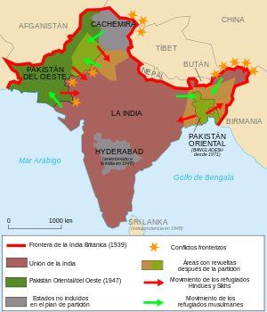 Independencia de Pakistán La Partición de India dio lugar a la creación el 14 y el 15 de agosto de 1947, de dos estados soberanos como resultado del otorgamiento de la independencia a India británica por el Reino Unido: el Dominio de Pakistán (posteriormente República Islámica de Pakistán); y la Unión de India (posteriormente República de India). Pakistán celebra el Día de la Independencia el 14 de agosto e India el 15.