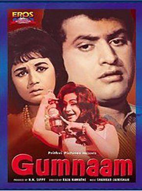 Gumnaam Hindi Movie Online - Nanda, Manoj Kumar, Pran, Helen, Laxmi Chhaya, Dhumal and Madan Puri. Directed by Raja Nawathe. Music by Shankar Jaikishan. 1965 [A] ENGLISH SUBTITLE