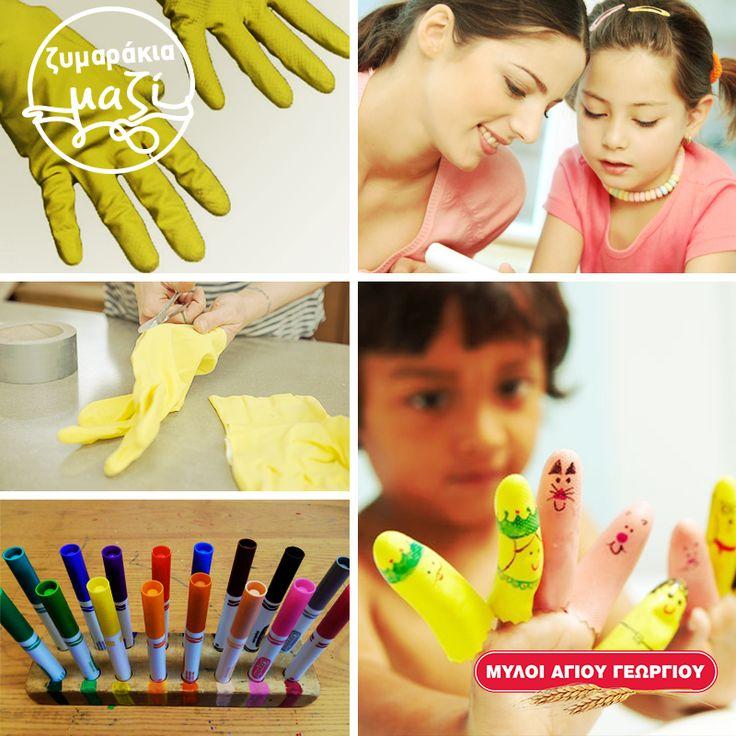 Φτιάξτε γρήγορα δακτυλοκουκλάκια χρησιμοποιώντας μόνο πλαστικά γάντια κουζίνας, ανεξίτηλους μαρκαδόρους και ένα ψαλίδι. Μια διασκεδαστική κατασκευή για παιχνίδι για να περάσετε ευχάριστα το απόγευμα με τους μικρούς μας φίλους! Πάρτε κίτρινα και ροζ γάντια και κόψτε τα δαχτυλάκια τους. Ζωγραφίστε με ανεξίτηλους μαρκαδόρους επάνω και φτιάξτε αστείες φιγούρες για σας συνοδεύουν στο παιχνίδι. Αφήστε τη φαντασία σας να οργιάσει!