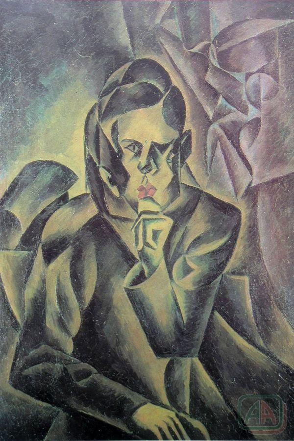 Bohumil Kubišta, Portrét Jana Zrzavého.