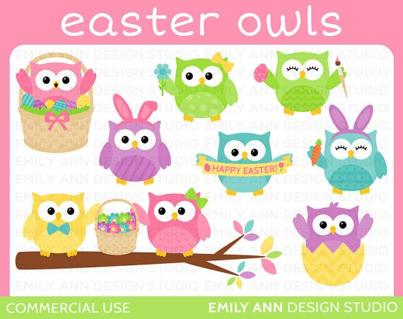 free easter owl clip art - photo #9