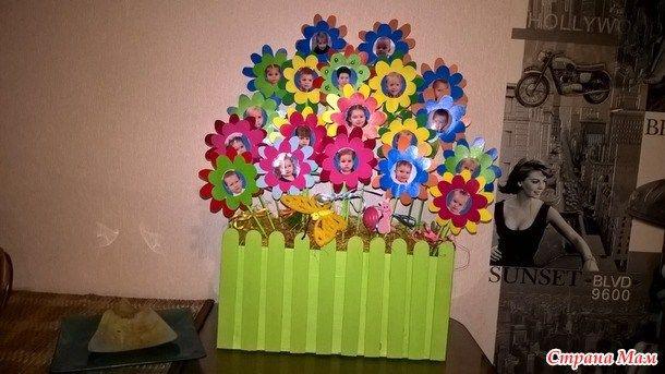 kytice pro mateřské školy (1)