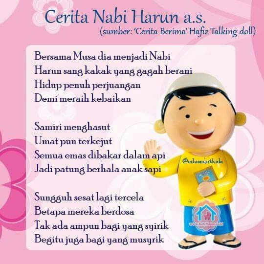 Cerita Nabi Harun
