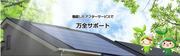日本eリモデル http://seesaawiki.jp/ner2014/