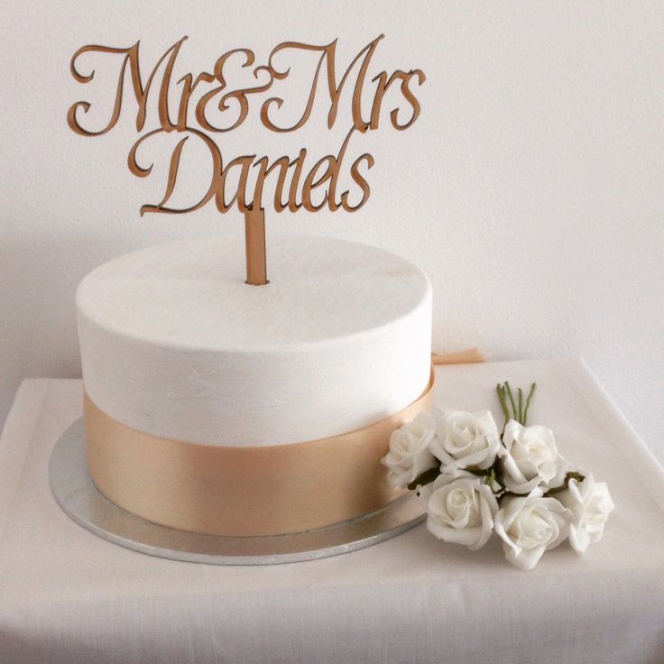 Personalised Mr & Mrs  6ml wood 200x60 mm