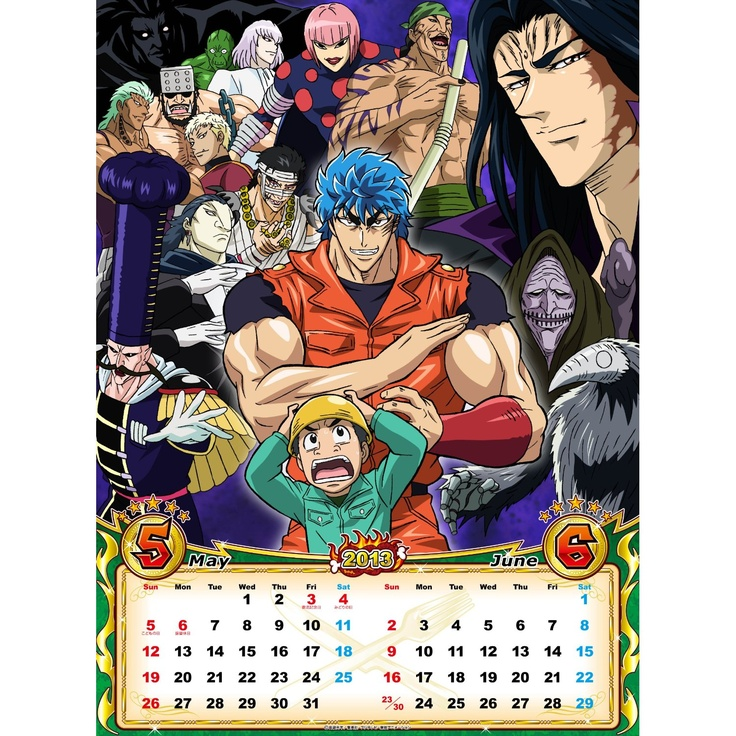 Toriko ~~ Two Heroes Surrounded By Villains! :: Japanese