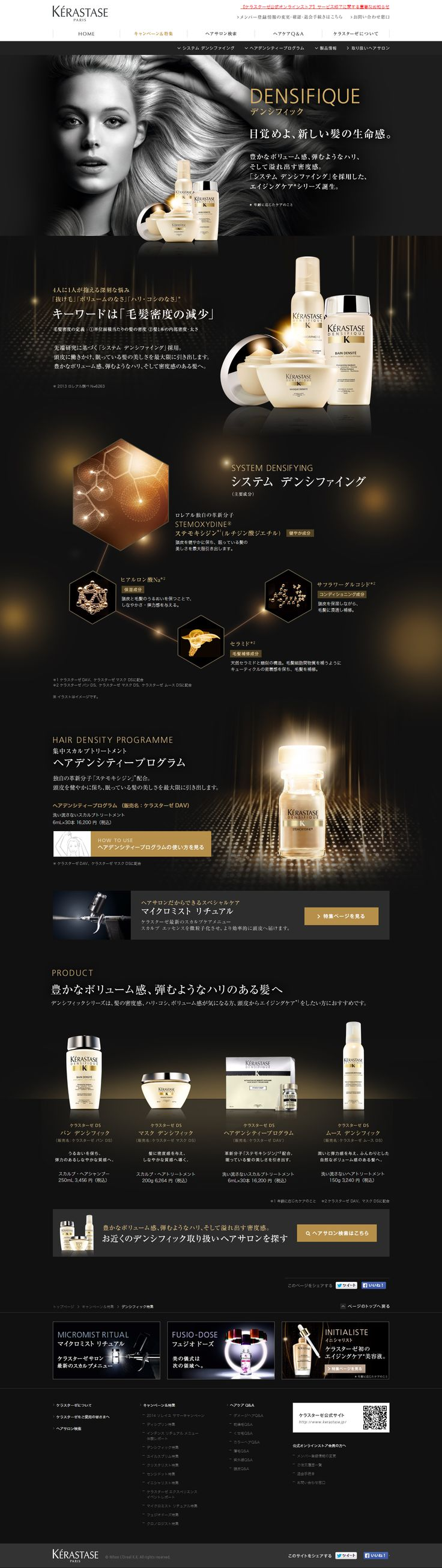 Kerastase webdesign layout
