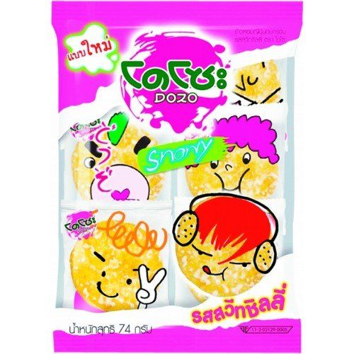 Dozo Japanese Rice Crackers Sweet Chilli Flavour 74 G *** Click image for more details.Note:It is affiliate link to Amazon.