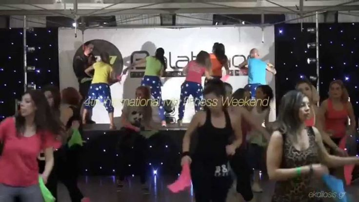 4th international Mp Fitness Weekend by Ekdilosis event production
