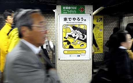 Tokyo Metro's Manner Poster Series Scolds Subway Slobs