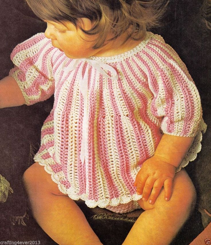 VINTAGE 1970'S BABY GIRLS CANDY STRIPED ANGEL TOP & MATCHING PANTS SIZE 46  -51 CM'S  4 PLY? CROCHET PATTERN