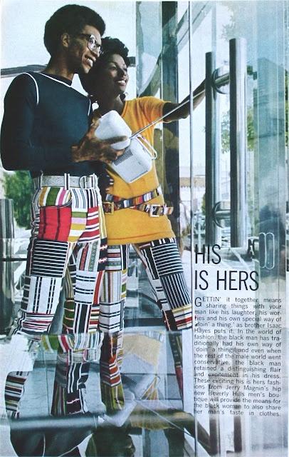 I'm Learning To Share!: Fashion ads from Ebony Magazine, 1970 - '76