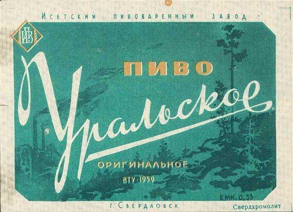 Упаковка, этикетки | 74 фотографии | ВКонтакте