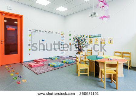 UKRAINE, KIEV - OCT 6: Preschool class English of the Academy of modern education interior on October 6, 2013 in Kiev, Ukraine. - stock photo