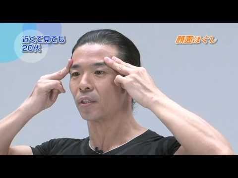 Техника похудения Хаякава Тадеши - YouTube