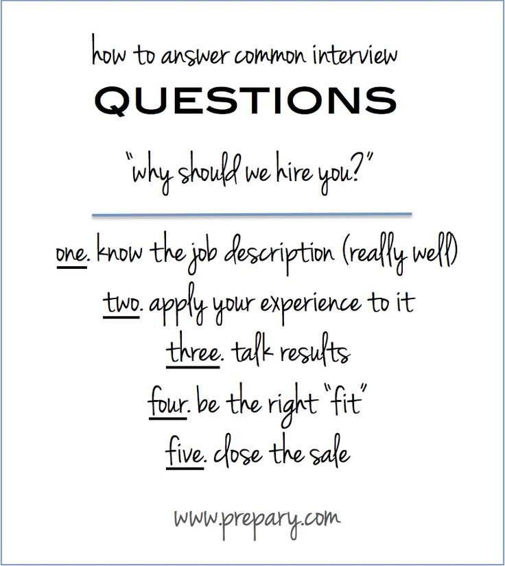 Common interview questions: Why should we hire you?