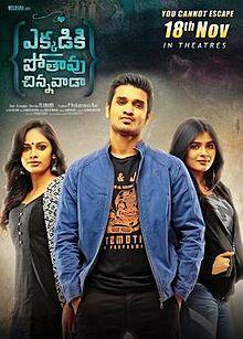 Ekkadiki Pothavu Chinnavaada 2016 Telugu Full Movie Online and Download full moviesfor free.showtimeguru-watch latest movies online in HD qaulity.
