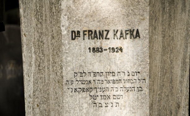 essays on franz kafka