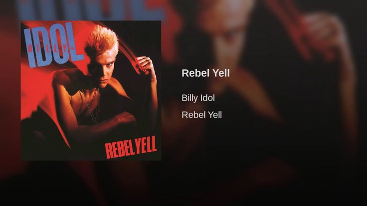 Rebel Yell - YouTube