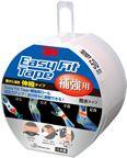 3M|イージーフィットテープシリーズ|スポーツテーピング製品|スリーエム ジャパン ヘルスケアカンパニー