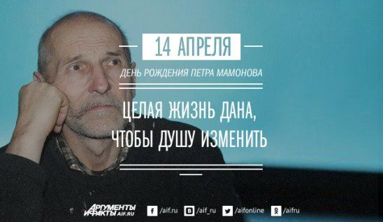 Душа http://to-name.ru/psychology/soul.htm