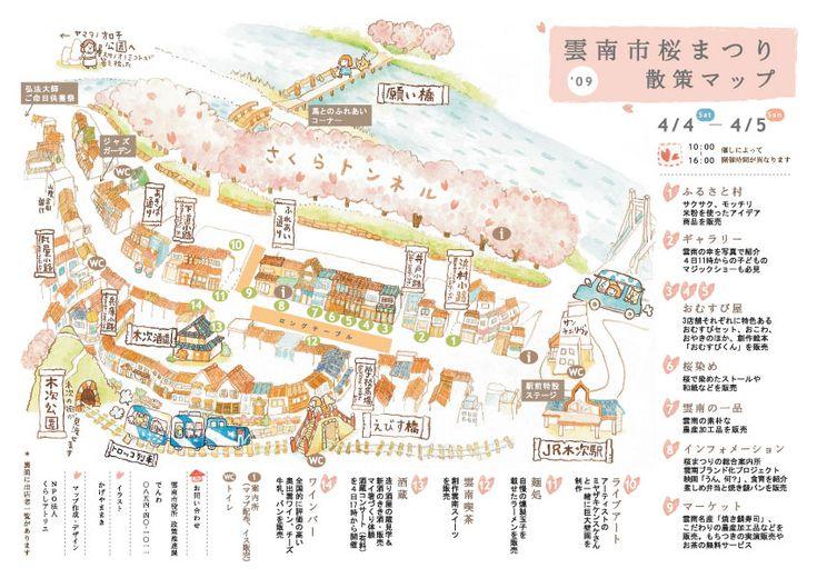www2u.biglobe.ne.jp ~kagemaru m-img sakuramap2.jpg