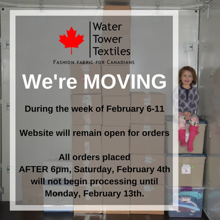 Water Tower Textiles is MOVING