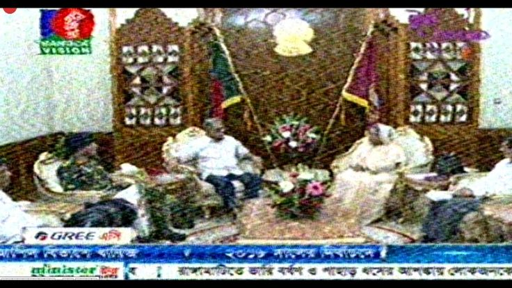 BD Latest Bangla Live News Update 3 July 2017 Today Bangla News Online Bangladesh News TV