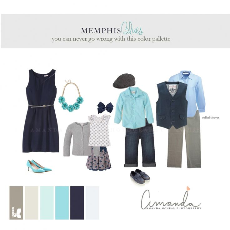 What to Wear in Shades of Blue