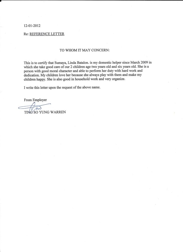 covering letter job application  cover letter template lists and also advice on how to write a