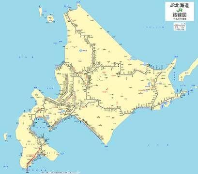 """有田和生 on Twitter: """"これが今の北海道の鉄道https://t.co/gYBQjDpt4V"""""""