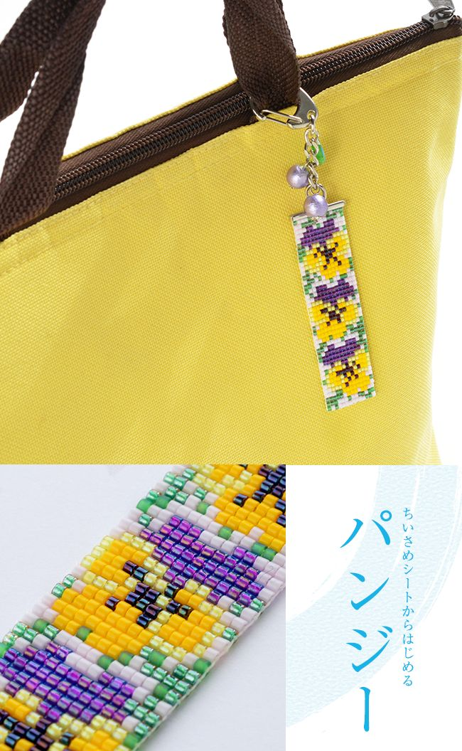 VIDA Tote Bag - PEYOTE STITCH ONE by VIDA U5Z05