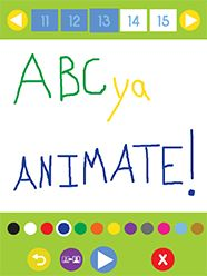 Animation for Kids | Create an animation online | ABCya!