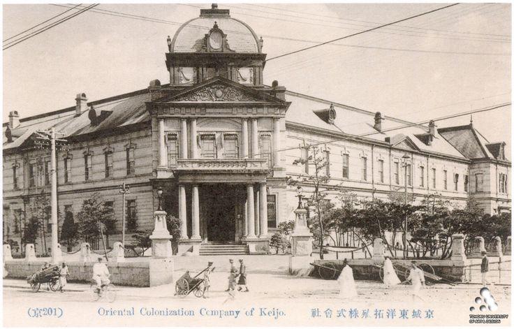 京城東洋拓殖株式会社