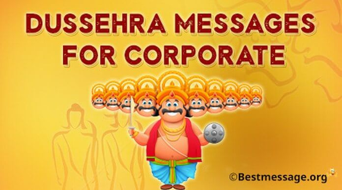 Wish your corporate associates Happy Dussehra 2017 with motivational Happy Vijaya Dashami messages and Dasara quotes to send unique greetings on the festival.