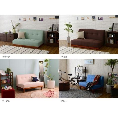 色が選べるアームレスソファー 通販 【ニッセン】 ソファー・座椅子 ソファー 2・3人掛けソファ