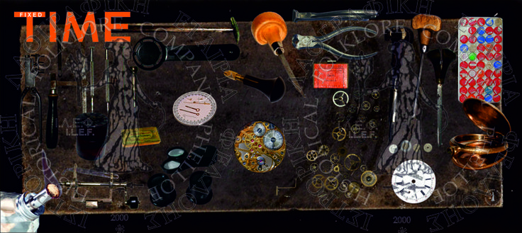 A watch repairer's bench.